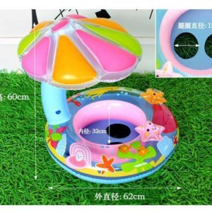 97-2-Flowers Baby Swimming Ring