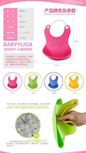 66-5-Babyhood Baby Bib Waterproof Pocket