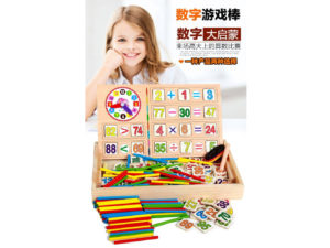 67-27-Wooden Puzzle Toy