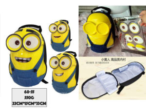 68-55-3Dminion Backpack