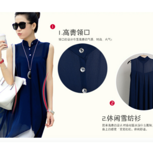 89-201-Collar sleeveless chiffon blouse