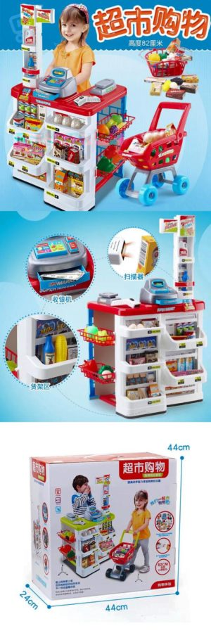 67-60-Large cash register every family playset cart